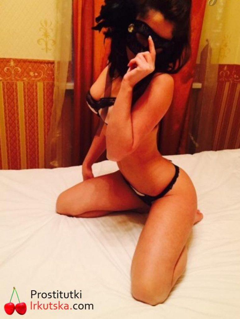 Иркутск Индивидуалки Проститутки Интим Услуги
